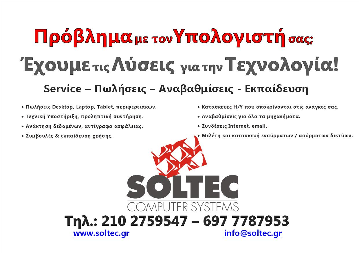 Soltec_Publication_new_14052013
