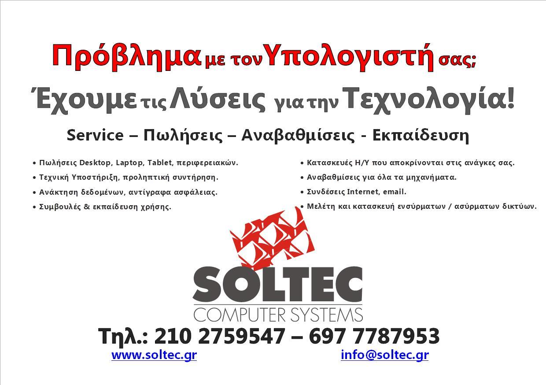 Soltec_Publication_new_14052013